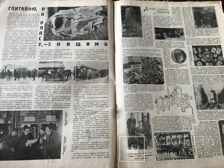 1930 Т. Шевченко Невивчений митець Український журнал Декада, фото №7