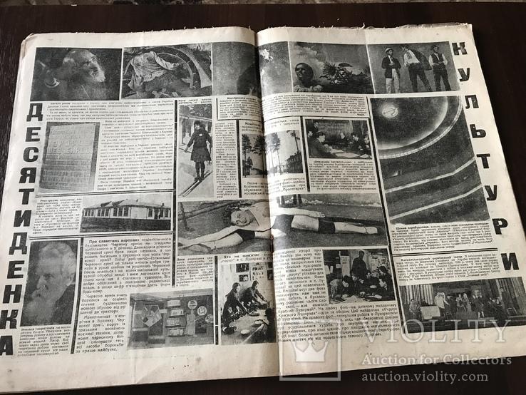 1930 Т. Шевченко Невивчений митець Український журнал Декада, фото №8