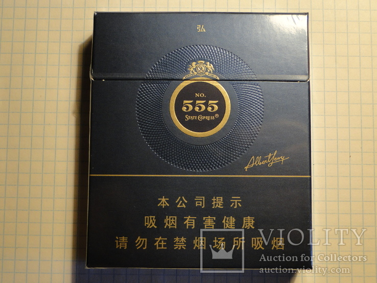 Куплю сигареты 555 где купить сигареты дешево оптом в москве