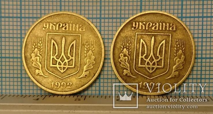 25 копеек 1992 года, шт.2ААм, 2-шт., фото №3