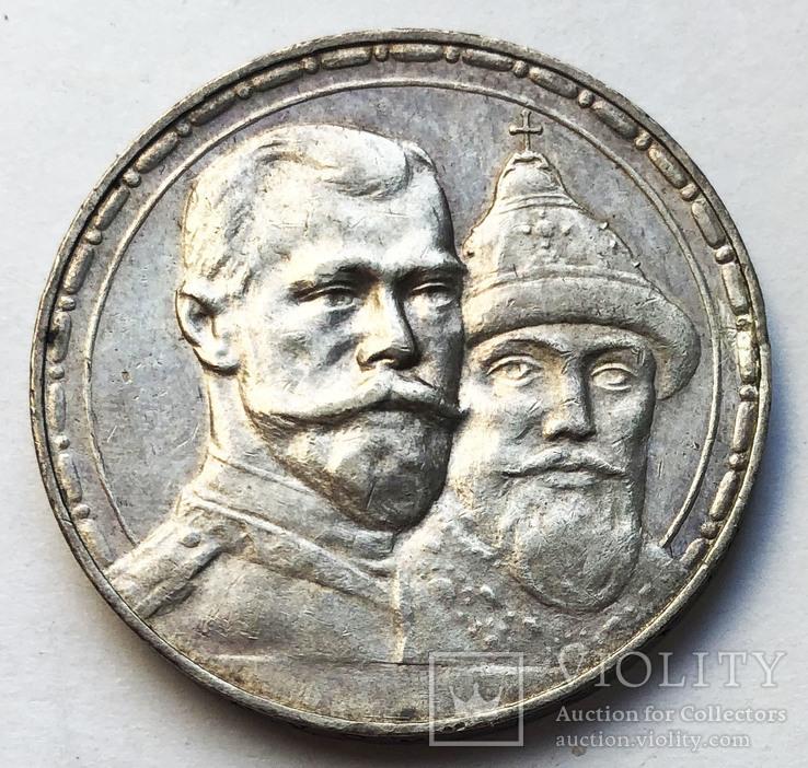 Рубль 1913 года (300 лет ДР). aUNC.