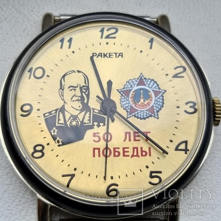 Часы Ракета-50 лет Победы (коробка,паспорт), фото №6