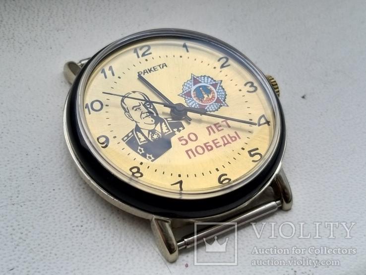 Часы Ракета-50 лет Победы (коробка,паспорт), фото №10