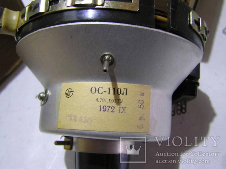 Отклоняющая система ОС-110 Л. Новая., фото №5