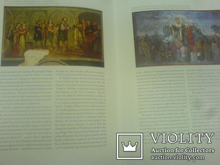 Фрески и Мозаїки софії киевскої, фото №5