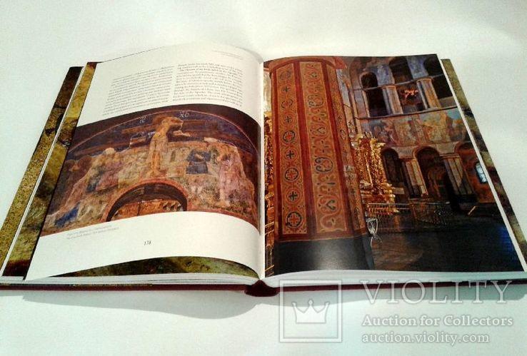 Фрески и Мозаїки софії киевскої, фото №9