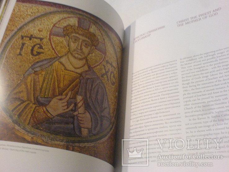 Фрески и Мозаїки софії киевскої, фото №12