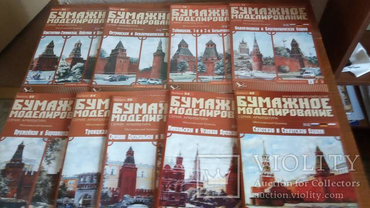 Московский кремль из бумаги