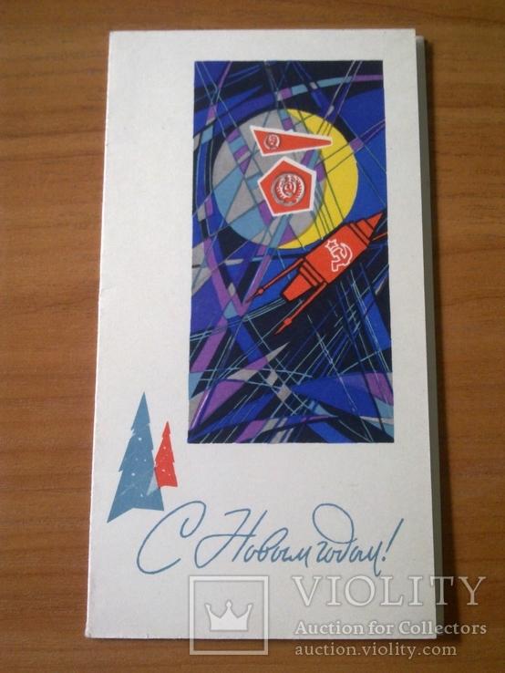 Красивыми, художники открыток гознака