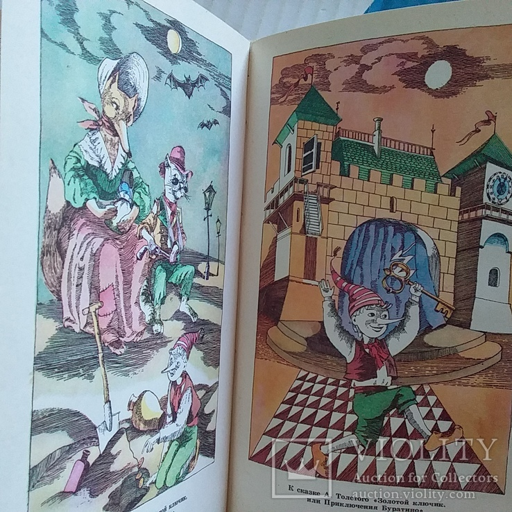 Наши сказки 1987р., фото №6