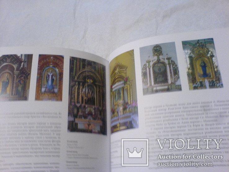 Церкви Галичини, фото №6