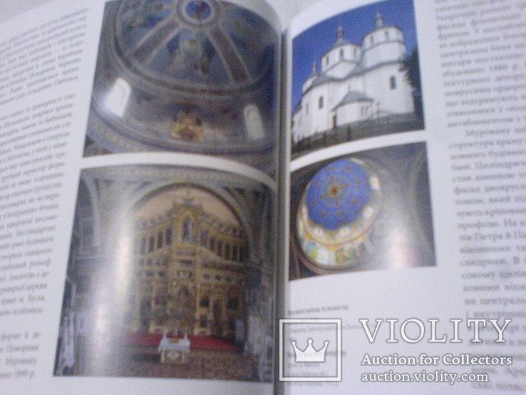 Церкви Галичини, фото №9
