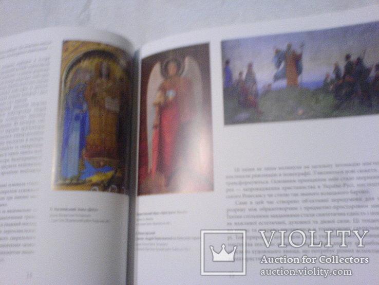 Церкви Галичини, фото №10