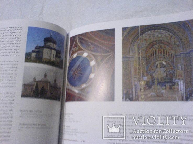 Церкви Галичини, фото №12