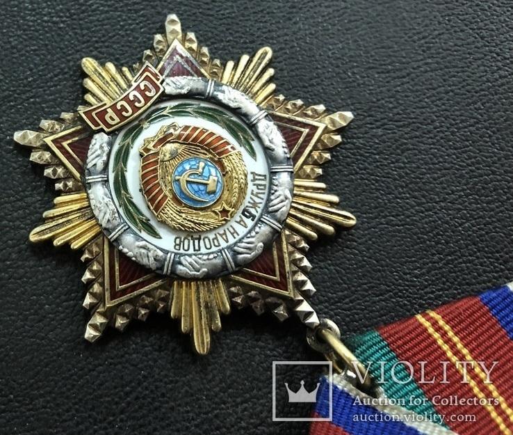Орден Дружбы народов № 37399, фото №5