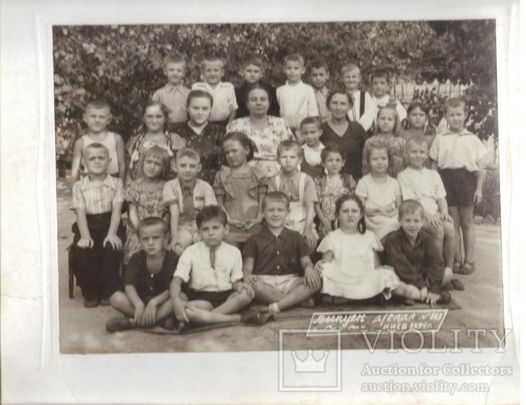 Дети детский сад выпуск 1954 Киев, фото №2
