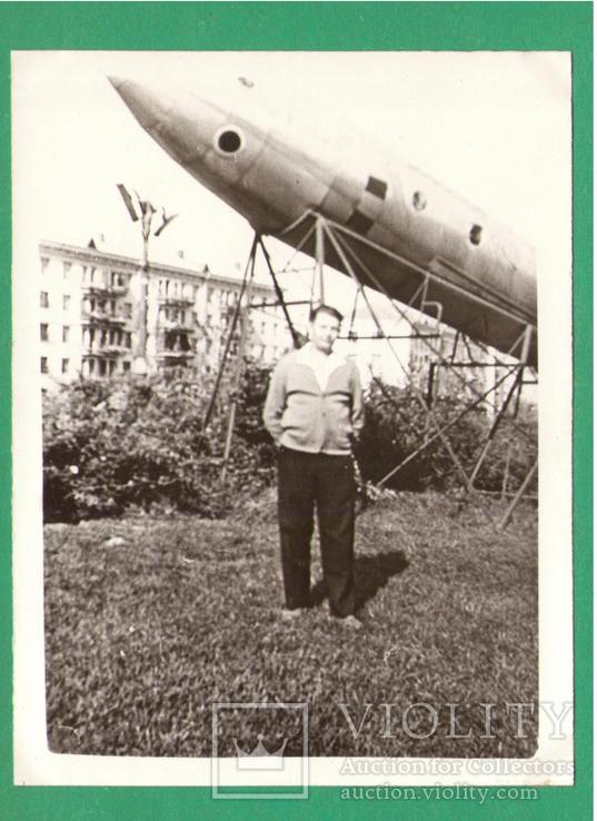 Мужчина ракета парк Киев Голосеево 1963, фото №2
