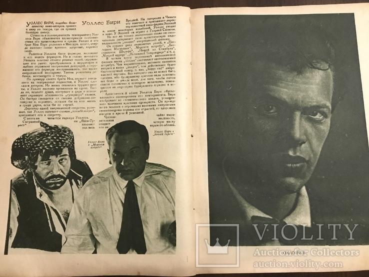 1927 Картина авангарда, фильм Лесная быль Беларусь Кино, фото №7