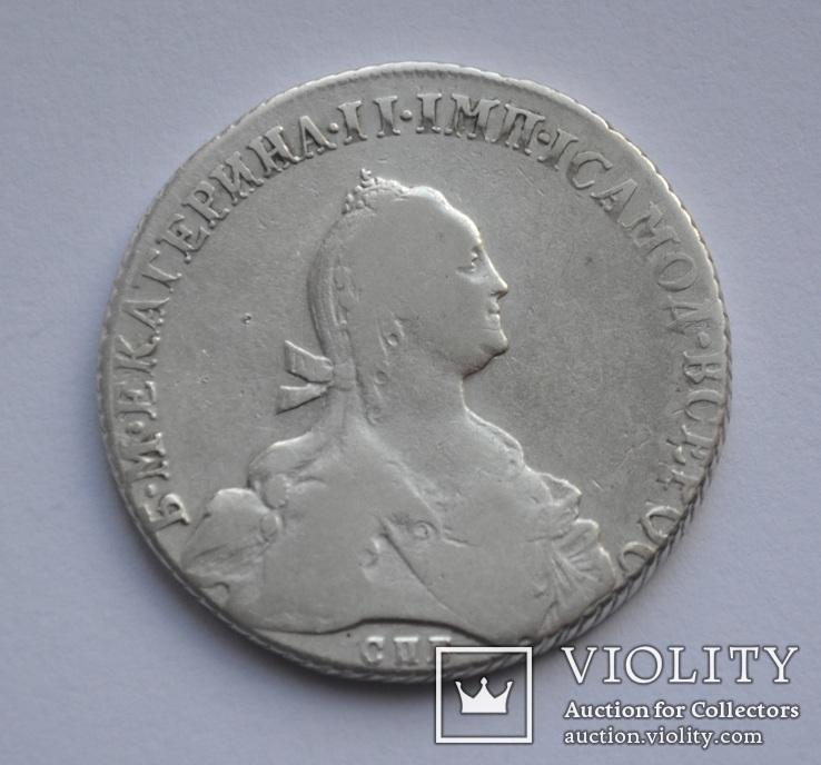 Полтина 1774 года R