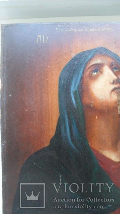 """Икона Богородица Скорбящая """"Умягчение злых сердец"""", фото №5"""