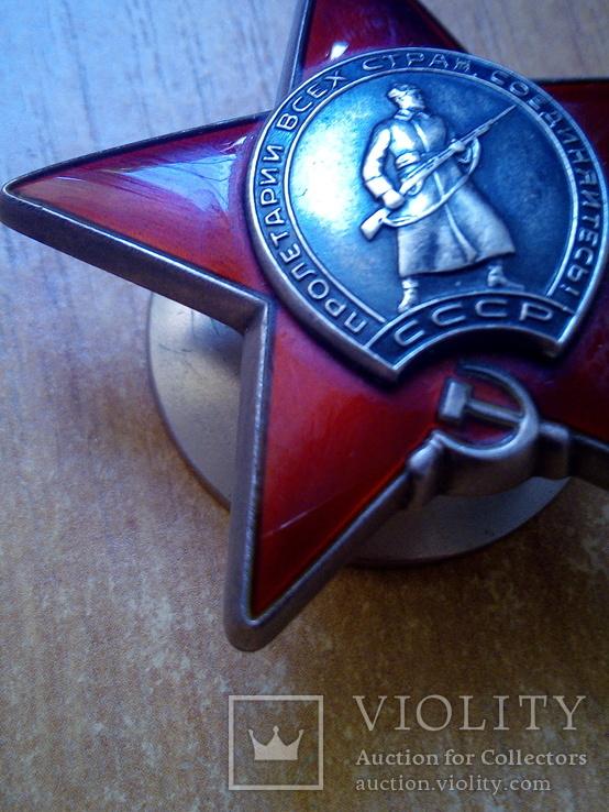 Красная звезда №3747172 бормашина., фото №3