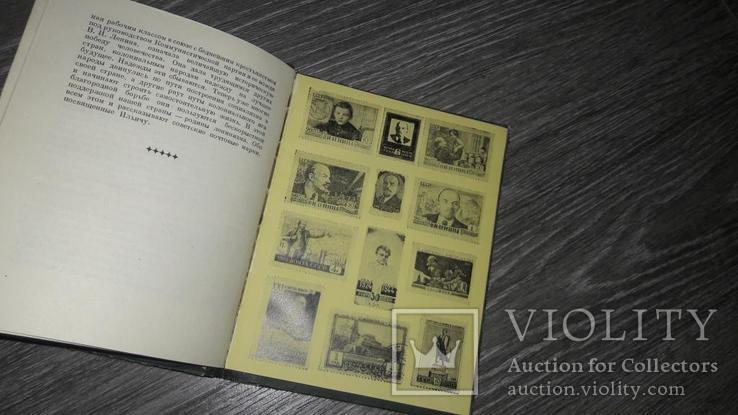Каталог говорят марки В.Алексеев 1961г, фото №6