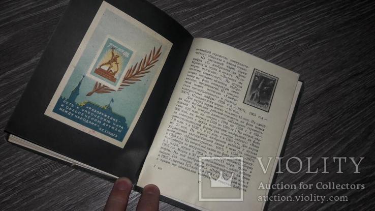 Каталог говорят марки В.Алексеев 1961г, фото №7