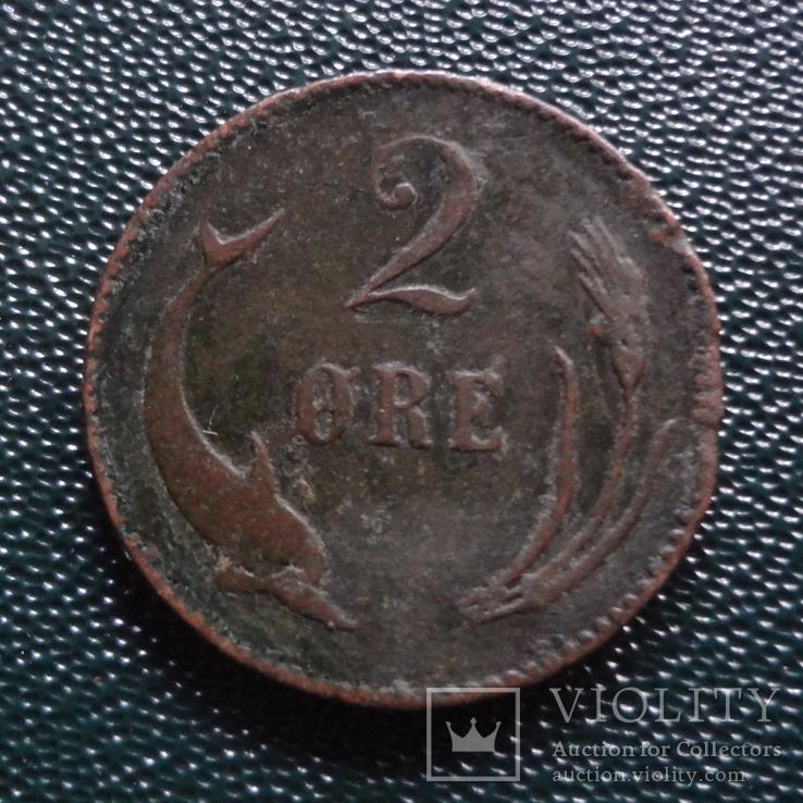 2 эре 1874 Дания (,10.1.36)~, фото №2