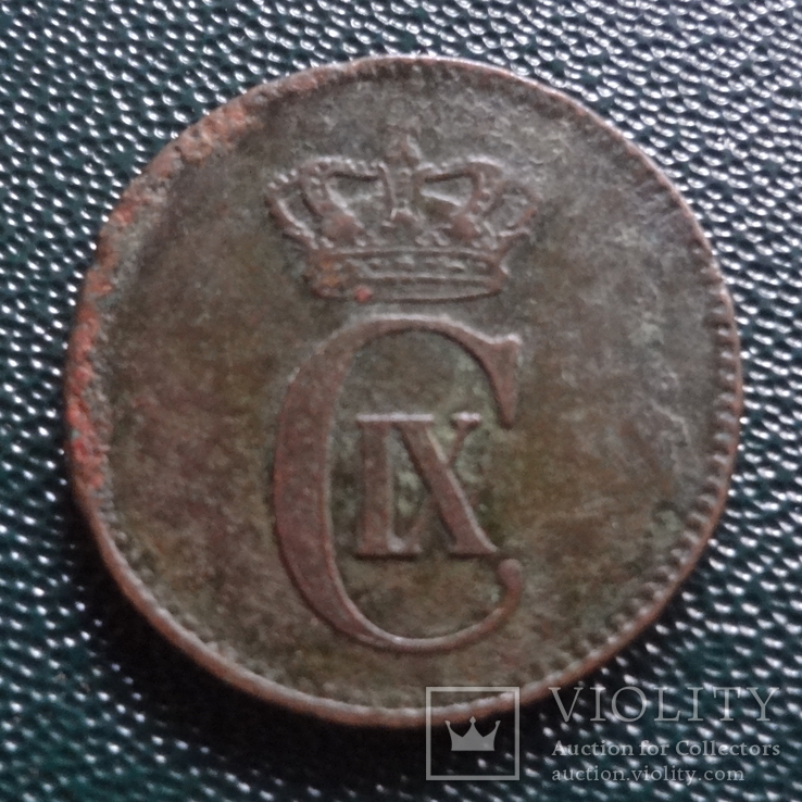 2 эре 1874 Дания (,10.1.36)~, фото №3