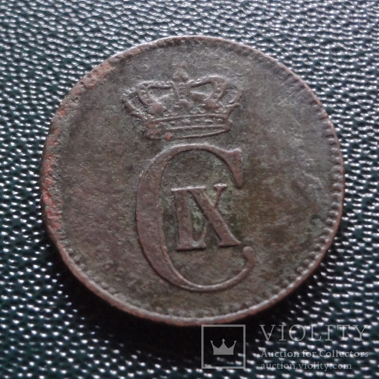 2 эре 1874 Дания (,10.1.36)~, фото №5