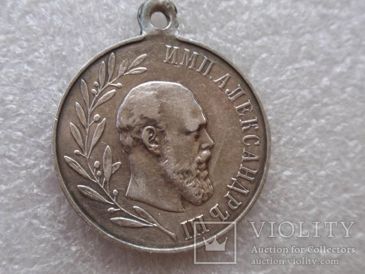В память царствования императора Александра III 1881-1894г. Разновидность..