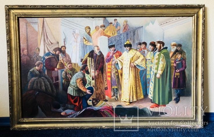 Поклонение царю
