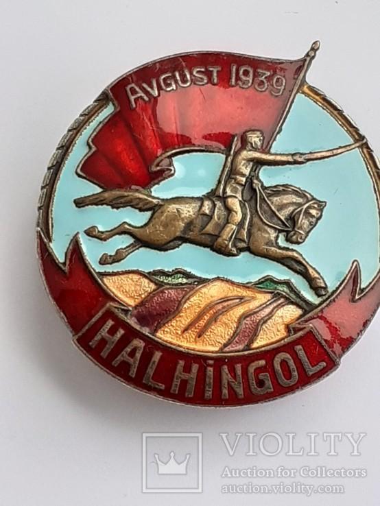 Знак За Халхин-Гол 1939