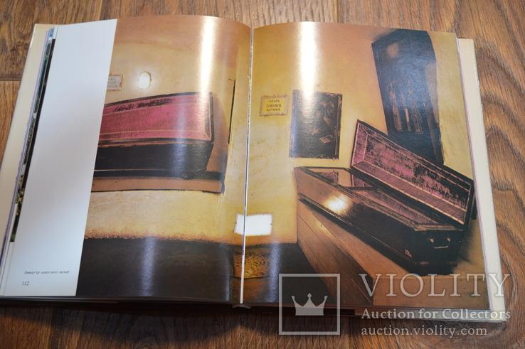 Фотоальбом присвячений Києво-Печерському державному історико-культурному заповіднику, фото №6