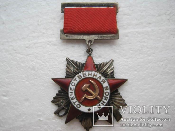 Орден Отечественной войны 2 ст. №60790 подвесной, 1943 год, с документом