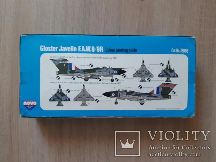Модель самолёта Джевелин  NOVO (ДЗИ), фото №4