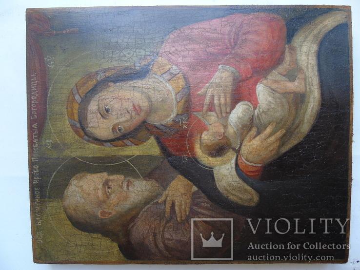 Икона Богородицы Благодатное Чрево, фото №3