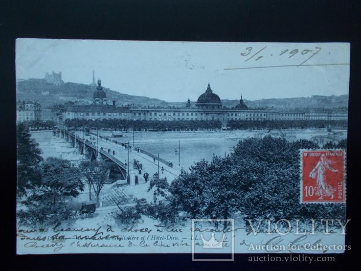 Ліон - 31 листівка, одним лотом. 15 листівок пройшли пошту, фото №6