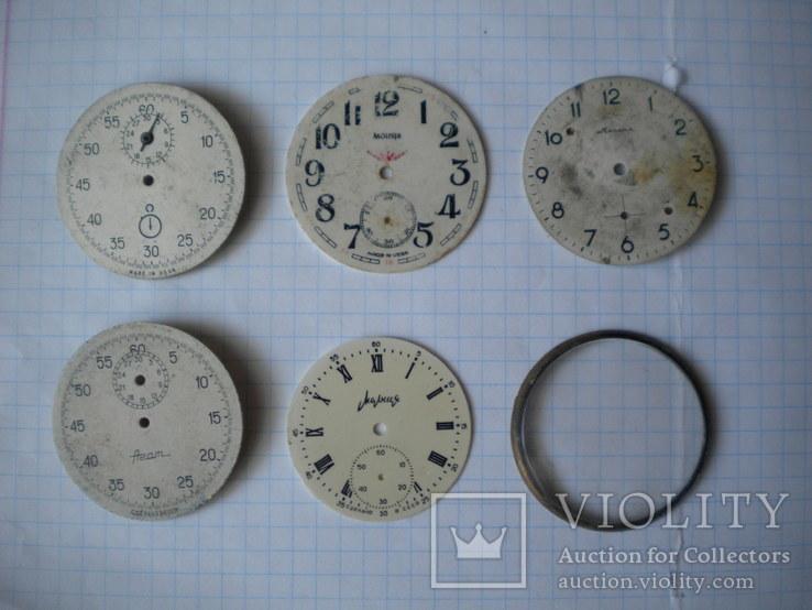 Циферблати для кишенькових годинників, фото №2