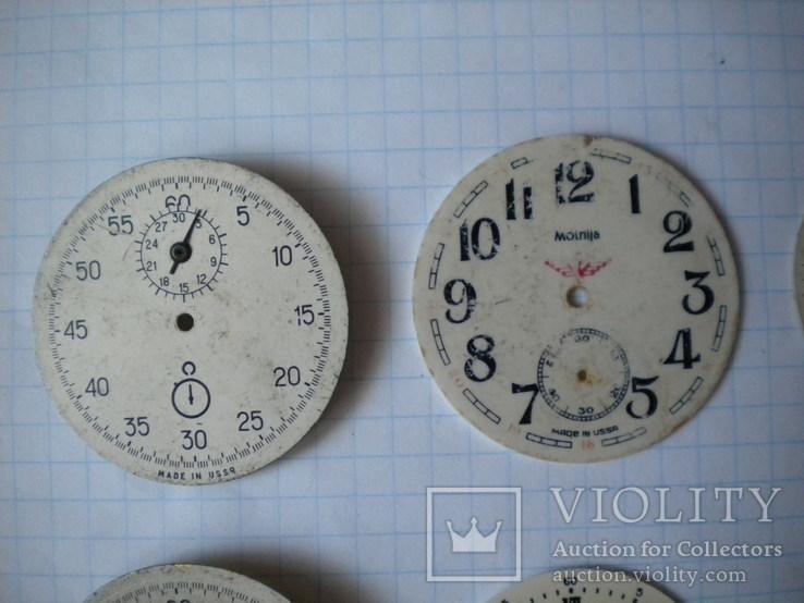 Циферблати для кишенькових годинників, фото №3