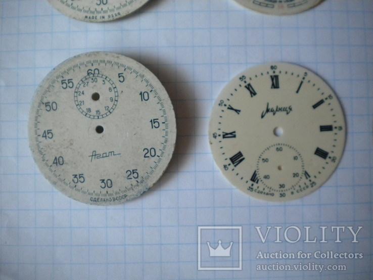 Циферблати для кишенькових годинників, фото №4