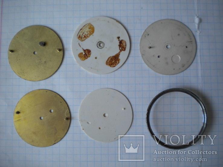 Циферблати для кишенькових годинників, фото №6