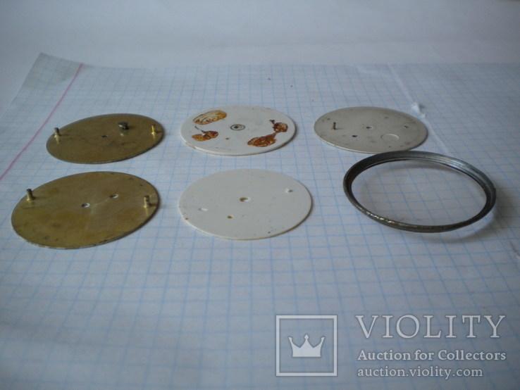 Циферблати для кишенькових годинників, фото №7