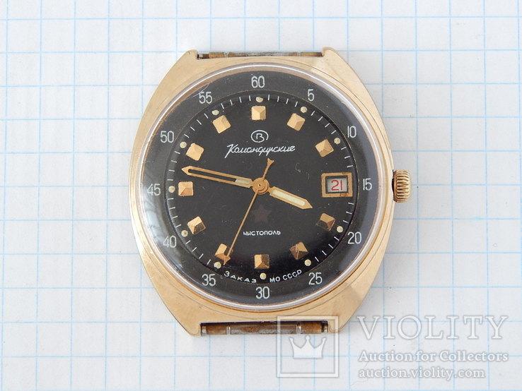 Мо чистополь ссср командирские часы заказ продать золотых наири скупка часов
