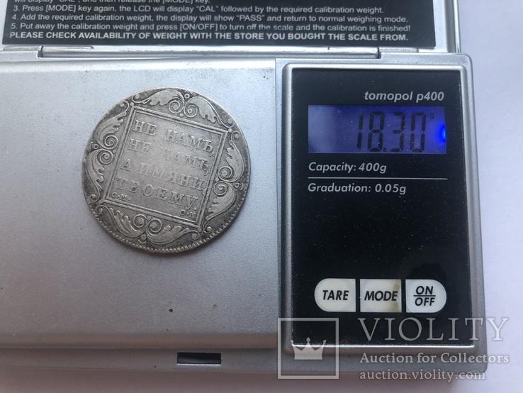Рубль 1800 года. СМ ОМ., фото №5