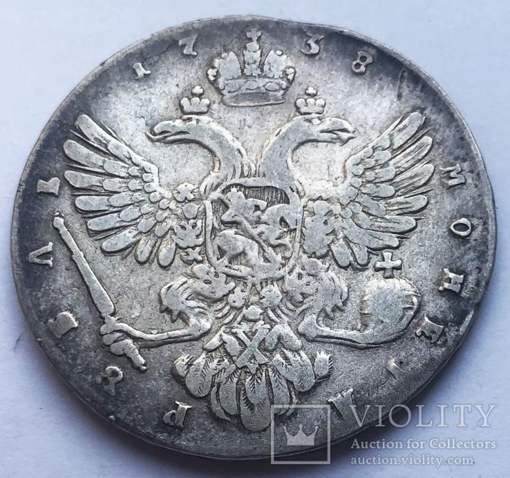 Рубль 1738 года.