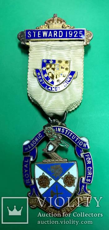 Масонский знак STEWARD. Серебро. RMIG 1925 г., фото №3