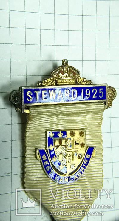 Масонский знак STEWARD. Серебро. RMIG 1925 г., фото №5
