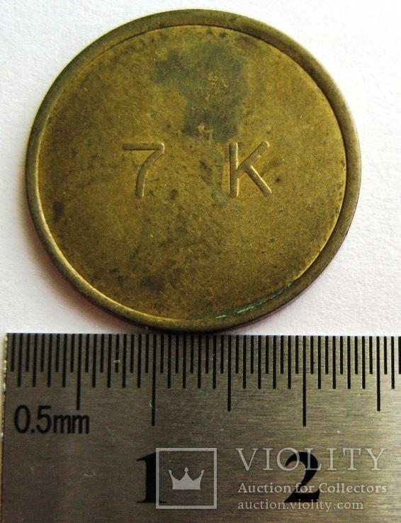 """Бельгия, токен для прачечных """"IPSO - 7 kg"""", фото №4"""