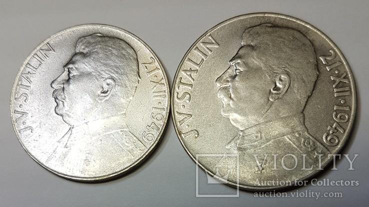 50 и 100 крон Сталин 1949 г Чехословакия, фото №2